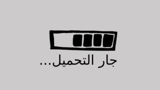 اشتم تحنيط جامعة العربية مجانا كس اللعنة في Blackpornsexvideos.com