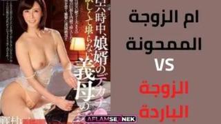 نيك محارم مترجم جديد العربية مجانا كس اللعنة في Blackpornsexvideos.com