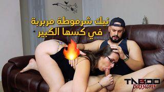 نيك عراقية هايجة العربية مجانا كس اللعنة في Blackpornsexvideos.com